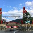日本一の大門松