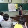 第84回「浜松授業研究の会」の御案内