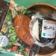 朝昼飯合計498円
