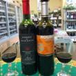 本日の無料試飲ワインは、赤ワインの代表的なぶどう品種「カベルネ・ソーヴィニヨン」種の飲み比べです