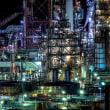 東燃ゼネラル石油和歌山工場