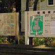 札幌農学校演舞場にクラーク像が新規設置された!