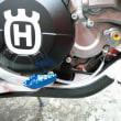 Husqvarna TEシリーズにお勧めのAccessoryをご紹介します!