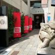 窖(あなぐら)@台東区浅草2-2-1 伝法院通り 森田ビル1F