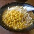 味噌コーン キムチ味噌チャーシュー ギョウザ