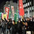 東京地裁から「和解勧告」すら拒否した株式会社明治に、全労連・東京地評争議支援総行動で解決を迫る