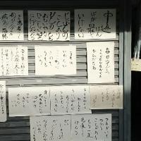 2017.11.24~25  松山ひとり旅  4