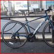 ★新車・限定特価・アルミクロスバイク・S-tech・エアーオン700C・ブルー