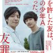 「ポコの日記」からの移転リンクデータ 2018/5/25
