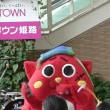 にゃんごすたー in イオンタウン姫路