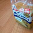 ヤマザキ史上最高級食パン 食べてみた!