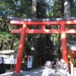 今日は箱根に・昨日は誕生日