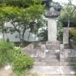 鎌倉「薬王寺」 駿河大納言忠長