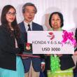 本田財団、ミャンマーで工科大生2人にY-E-S奨励賞。
