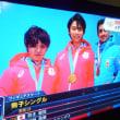 羽生君・宇野君、金銀おめでとう!