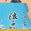 ♬第55回公民館まつり 岸和田中央公民館♬ 一心会 2018/11/10