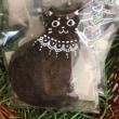 猫のお菓子と雑貨の店