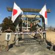 地元八幡神社の神事、初湯