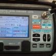 今日は、広島市安佐南区へ地デジ八木式地デジ屋根裏受信アンテナ工事にお伺いしました~(^^♪