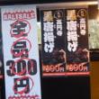 2018明治安田生命J3第1節 FC東京U-23vsアスルクラロ沼津(2018.03.11)