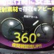 【360度反射板搭載機】昨年モデルの在庫車を量販店より安く販売できます!【それでも安い19800円通学車】