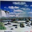 マチュピチュ・地上絵・イグアスの滝(HP・UP終了)