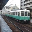琴電長尾線1300形 かつて京浜急行1000形 黒幕車