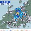 【地震、震度4】