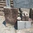7 福王寺山(496m:安佐北区)登山  福王寺参道入口に
