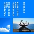 青空の美しい日