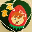 関ジャニ'sエイターテイメント ジャム 7/22京セラ3日目(2)