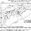 今週のまとめ - 『南海トラフ周辺の週間地震活動概況(No.02)』など