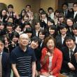 九州歯科大学邦楽部 新入生歓迎会 2018