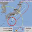 台風21号 東海地方接近!?