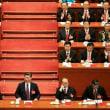 中国共産党 第19回全国代表大会③  習近平の政治思想、共産党規約入りへ 毛沢東・鄧小平と並ぶ権威に