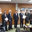 愛媛県平成31年度国の施策等に関する提案・要望
