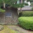 啄木歌碑めぐり(5)