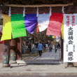 大国祷会成満祭【長勝寺】鎌倉の冬の風物詩