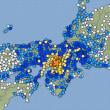 今朝の近畿地震