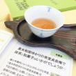 本日開催!熊本地震追悼復興祈念茶会