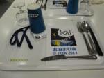 """お泊り会@IKEA2012 体験レポート 合言葉は""""ぐっすり!"""""""