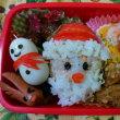 Christmas終了【´・ω・`】