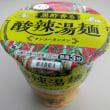 KALDI 黒酢香る酸辣湯麺
