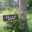 キャンプツーリング:戸隠イースタンキャンプ場D2