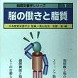 自閉症・認知症の治療が出来ます。  沖縄県国頭村東へき地診療所