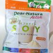 <monitor>アサヒグループ食品 ディアナチュラアクティブ ソイプロテインソイミルク