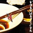 花笑み中華そば かれん@川越市 面白い呟きのオーション麺とぺヤング・・・には有りつけませんでしたが