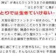 九州アクターズクラブミュージカル「はじまり荘」