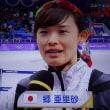 活躍する2018・冬季オリンピック、小平・高木・高梨各選手に感動 !!