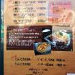 焼きとんかつ キッチン たいら 上焼ロースかつ定食(みそ)